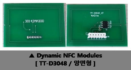 http://ttcnc.co.kr/wp-content/uploads/2018/11/Dynamic-NFC_RFID-Module.png